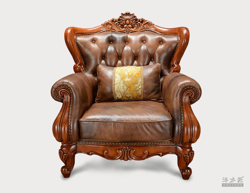 美式全实木真皮单座沙发h0019ksf